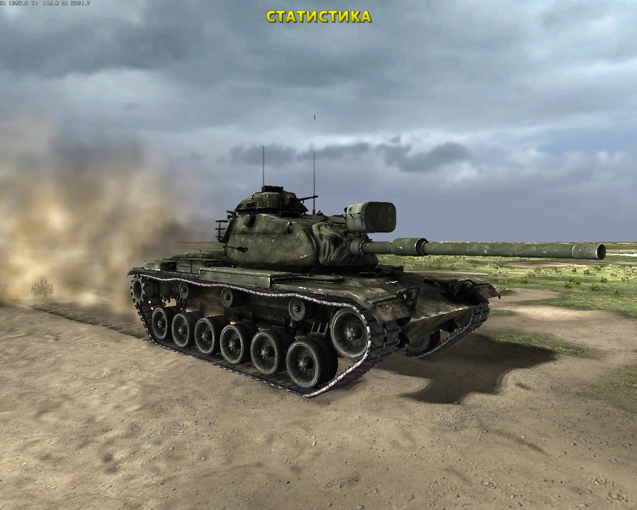 panzer tank games
